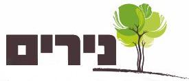 nirim-sticky-logo